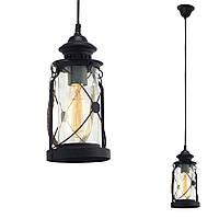 Подвесной светильник [ LOFT Vintage - Bradford ] (Чёрный)