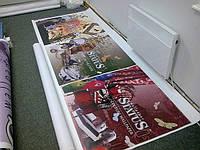 Печать на фотобумаге Artist Paper 720х720dpi