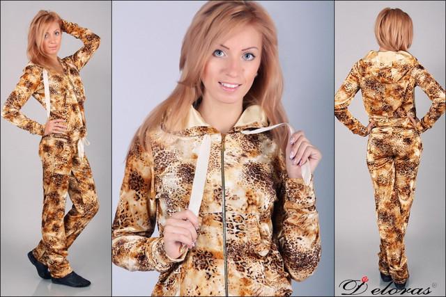 Модный костюм для прогулок Deloras золотой леопард