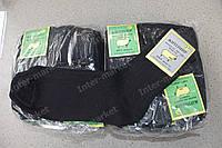 Мужские носки теплые шерстяные житомирские, 10 пар