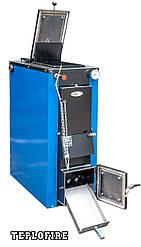 Котел на твердом топливе ТЕРМІТ-ТТ 12 кВт Cтандарт (с обшивкой и теплоизоляцией)
