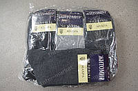 Мужские носки теплые махровые житомирские, 10 пар