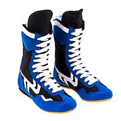 Боксерки синие с черным S1032