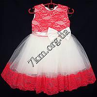 48e9732715c Платье нарядное бальное детское 2-3 года