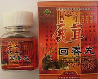 """Пилюли """"Лужун"""", препарат для мужского здоровья и усиления потенции"""