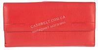Стильный женский кожаный кошелек с картхолдером высокого качества LOUI VEARNER art. LOU107-519B красный