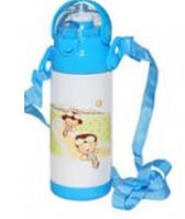 Термос детский питьевой с трубочкой Toscana 350 мл