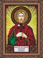 Набор для вышивки бисером именной мини-иконы Святой Назарий (Назар) AAM-136