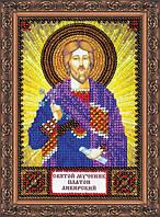 Набор для вышивки бисером именной мини-иконы Святой Платон AAM-137