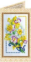 Набор-открытка для вышивки бисером Подарок весны AO-128