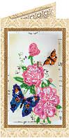 Набор-открытка для вышивки бисером Цветы и бабочки AO-130