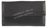 Небольшой женский кожаный кошелек с картхолдером высокого качества LOUI VEARNER art. LOU107-518A черный