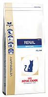 Royal Canin Renal Special RSF26 корм для кошек при хронической почечной недостаточности