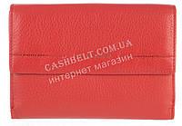 Компактный женский кожаный кошелек с картхолдером высокого качества LOUI VEARNER art. LOU107-517B красный, фото 1