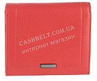 Маленький женский кожаный кошелек с монетницей высокого качества LOUI VEARNER art. LOU109-520B красный