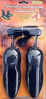 Сушка туфелька для обуви Попрус универсальная в блистере