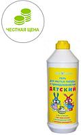 Гель для мытья посуды ТМ «Невская косметика»