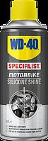 Средство для мотоцикла Силиконовый Блеск WD-40 Motorbike Silicone Shine 400ml