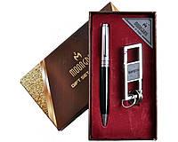 """Подарочный набор """"Moongrass"""" 2в1 Ручка и Брелок А3-2 SO"""