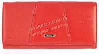 Стильный прочный женский кожаный кошелек высокого качества  SALFEITE art. 506030L красный