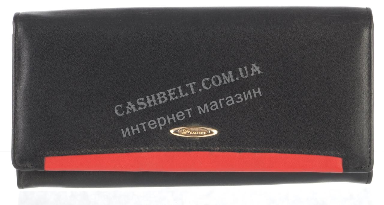 Стильный оригинальный прочный женский кожаный кошелек высокого качества SALFEITE art. 508030N черный