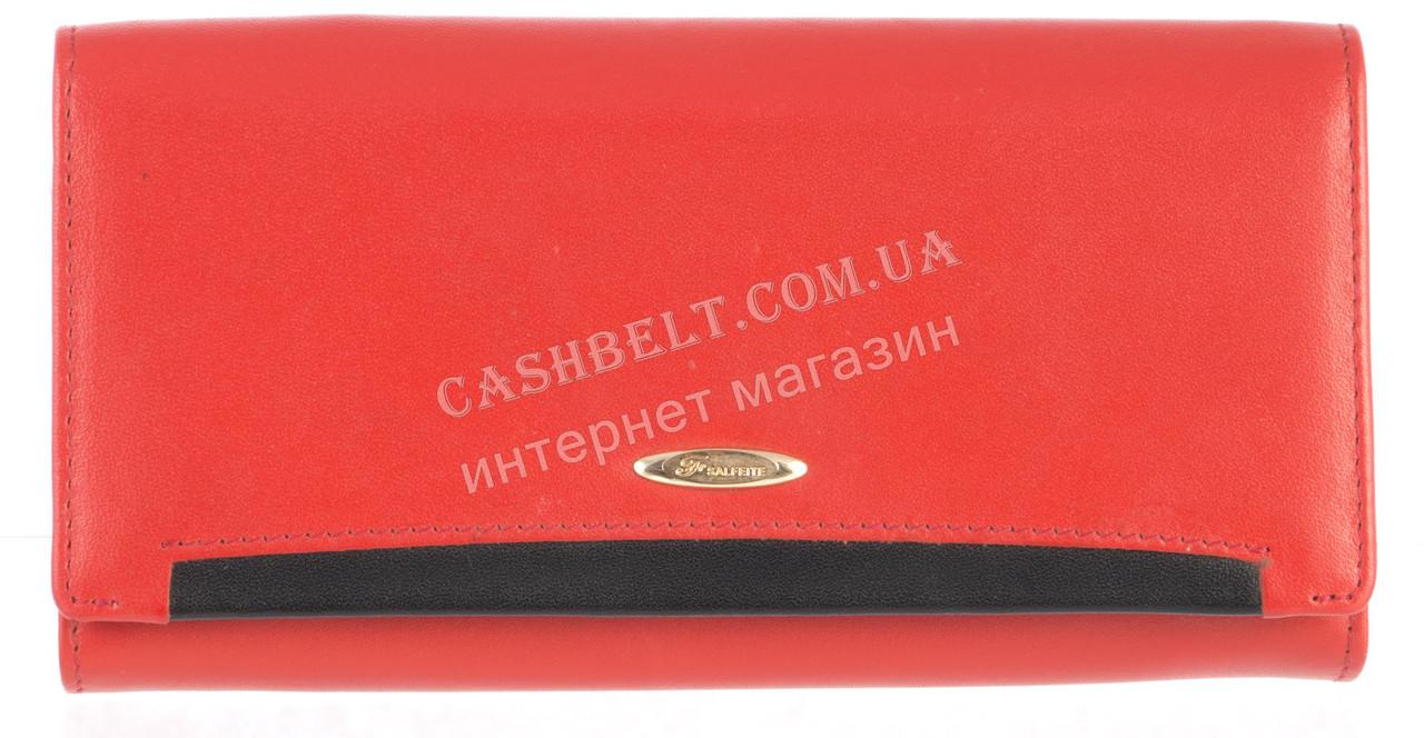 Стильный оригинальный прочный женский кожаный кошелек высокого качества SALFEITE art. 508030N красный