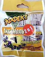 Антимоль от пищевой моли + ароматизатор Эффект, фото 1