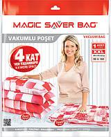 Вакуумный мешок для хранения, упаковки, перевозки вещей- размер 80/100см
