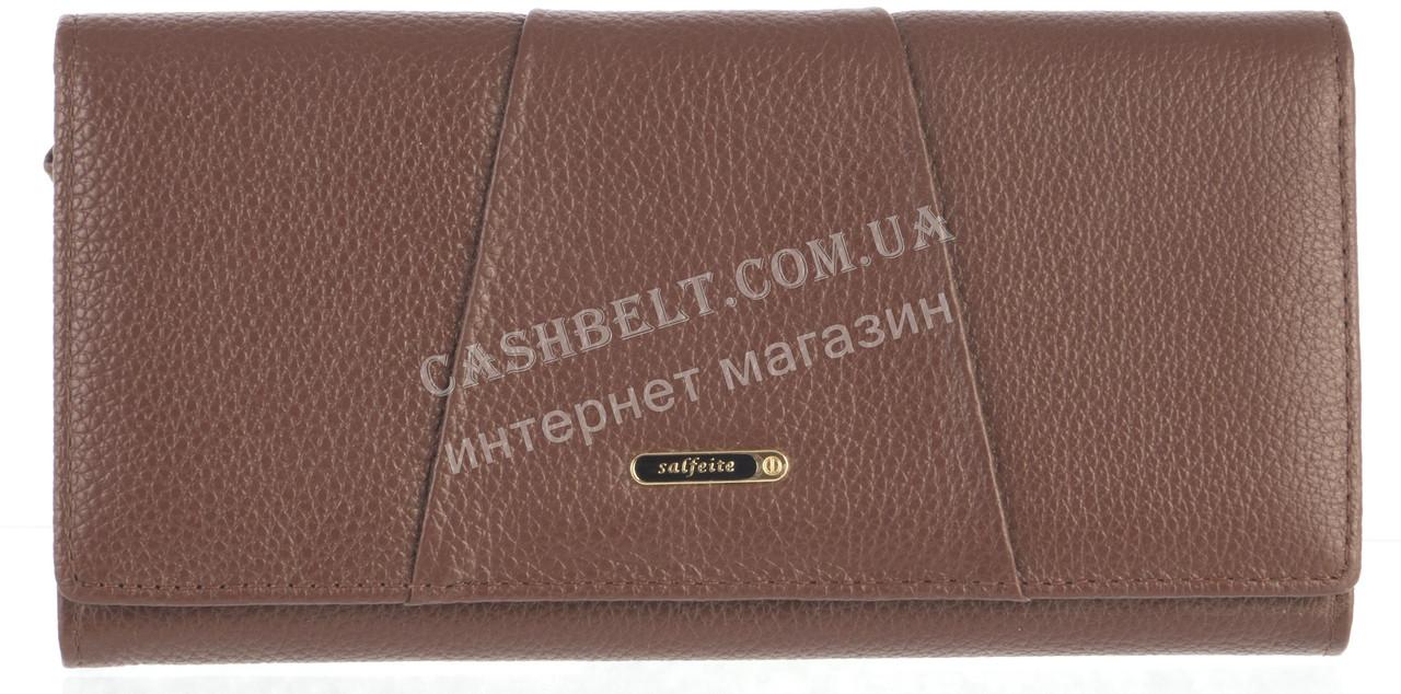 Стильный прочный женский кожаный кошелек высокого качества  SALFEITE art. 506536L коричневый