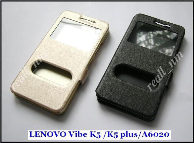 чехол для Lenovo A6020
