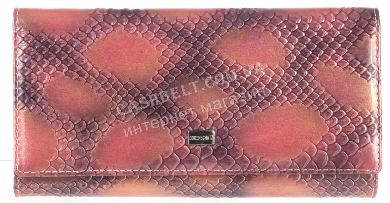 Лаковый прочный женский кожаный кошелек высокого качества Bodenschatz art. 2029-81 розовый