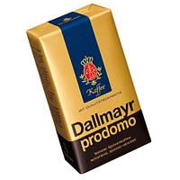 """Кофе молотый DALLMAYR Prodomo"""" 500г"""