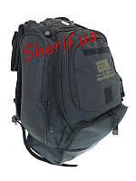 Рюкзак 40 литров многофункциональный Max Fuchs США National Guard Black,  30353A