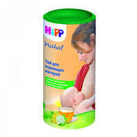 """Чай для лактации """" HiPP"""" для повышения лактации 200 г"""