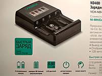 Универсальное зарядное устройство Videx ND400
