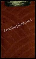 Набор ковриков в ванную комнату Konfetti Турция (kod 4036)