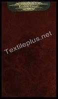 Набор ковриков в ванную комнату Konfetti Турция (kod 4038)