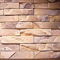 Форма силиконовая Марсель для  гипсовой плитки