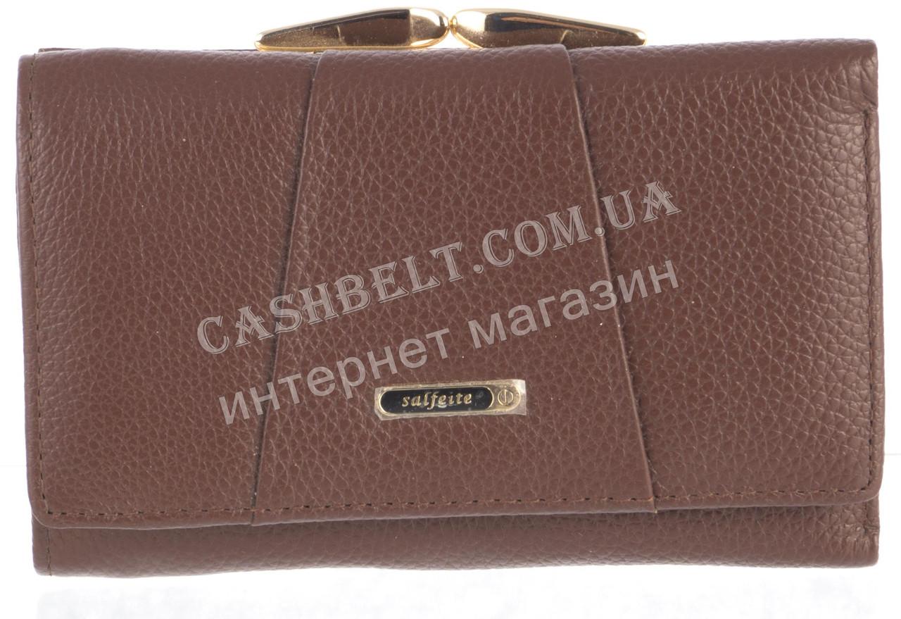 Небольшой прочный женский кожаный кошелек высокого качества  SALFEITE art. 506103L коричневый