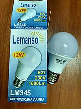 Лампа LED светодиодная 12 Вт 1080Lm Е27 шар LM345