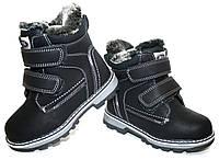 Детские зимние ботинки Apawwa Польша размеры 26-31