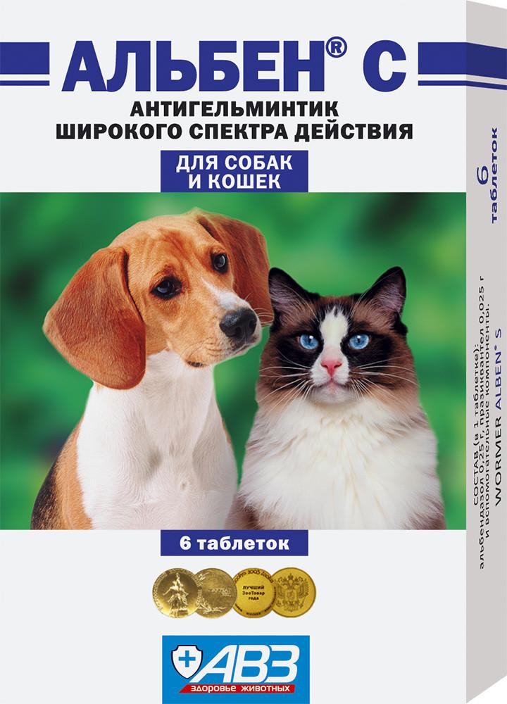 Альбен С для кошек и собак (6 табл.х 0, 6 г)