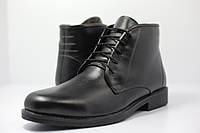 Мужские ботинки зимние на шерсти