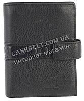 Вместительный стильный кожаный мужское портмоне из мягкой кожи Salvatore Ferragamoart. SF81-368A черный