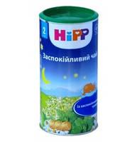 Детский чай успокоительный HiPP-оказывают успокаивающее действие и улучшают сон малыша (200гр)