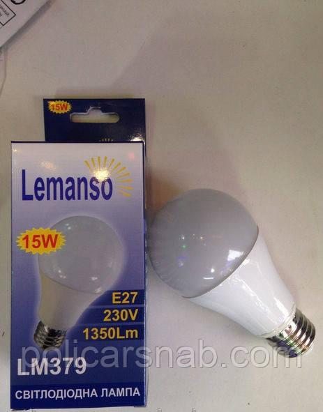 Лампа Lemanso св-ва 15W A60 E27 1350LM 6500K куля