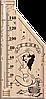 Термометр для сауны ТС-5