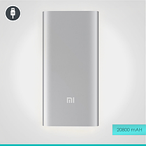 УМБ Mi Power Bank 20800 mAh, фото 3