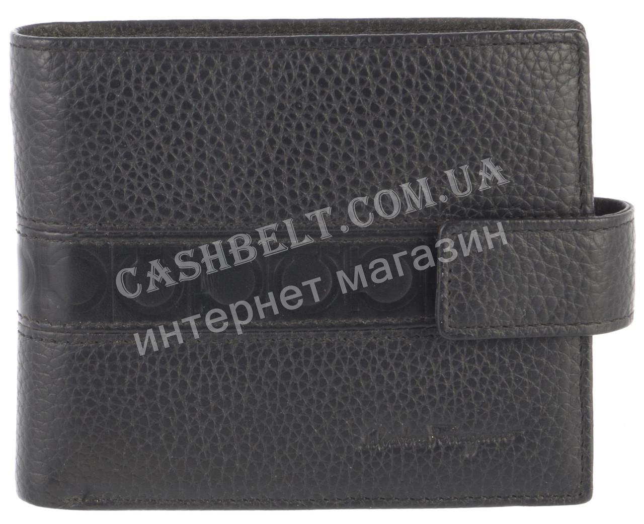 Вместительный стильный кожаный мужское портмоне из мягкой кожи Salvatore Ferragamoart. SF81-594A черный
