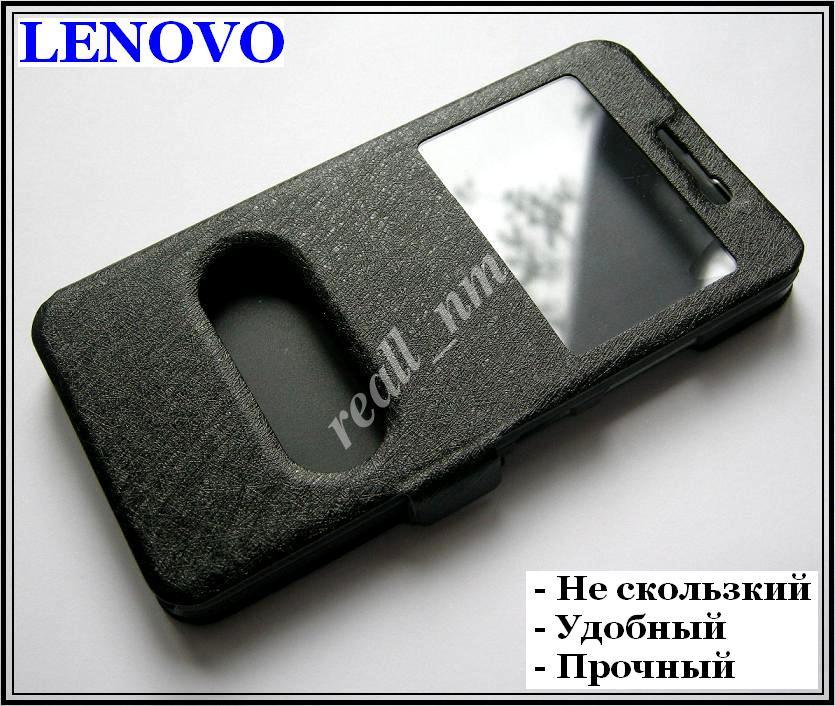 Черный чехол для Lenovo Vibe K5/K5 plus чехол-книжка DWC a6020